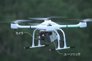 usonic_drone